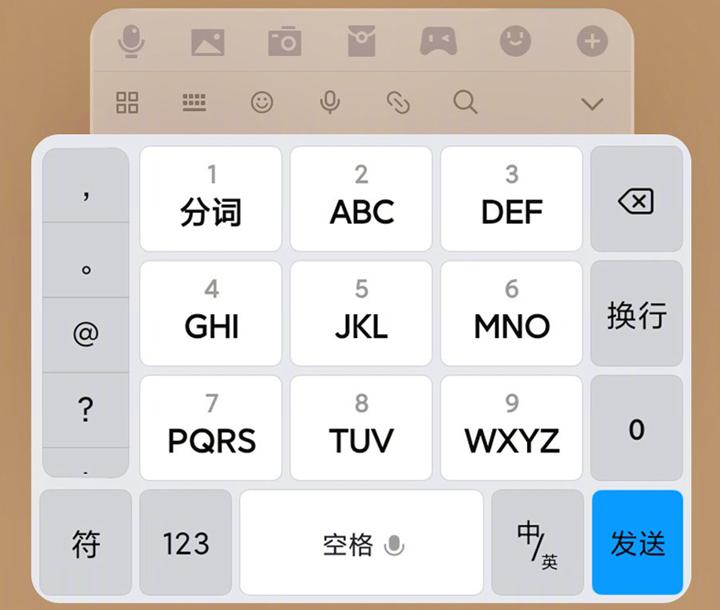 搜狗輸入法 × 小米 MIUI 定制版長輩模式上線
