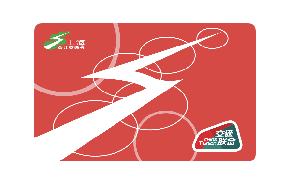 上海交通卡?全国交联版登陆苹果 Apple Pay