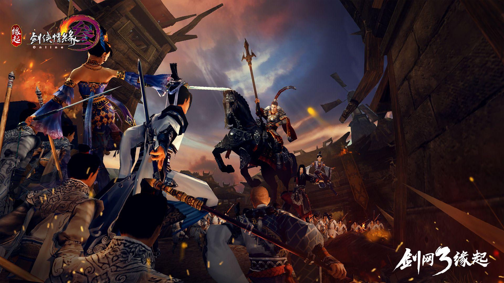 剑网3缘起和剑网3区别 剑网3缘起和剑网3有什么区别截图