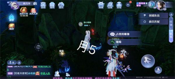 梦幻新诛仙月光森林探灵任务怎么做?梦幻新诛仙月光森林探灵任务位置截图