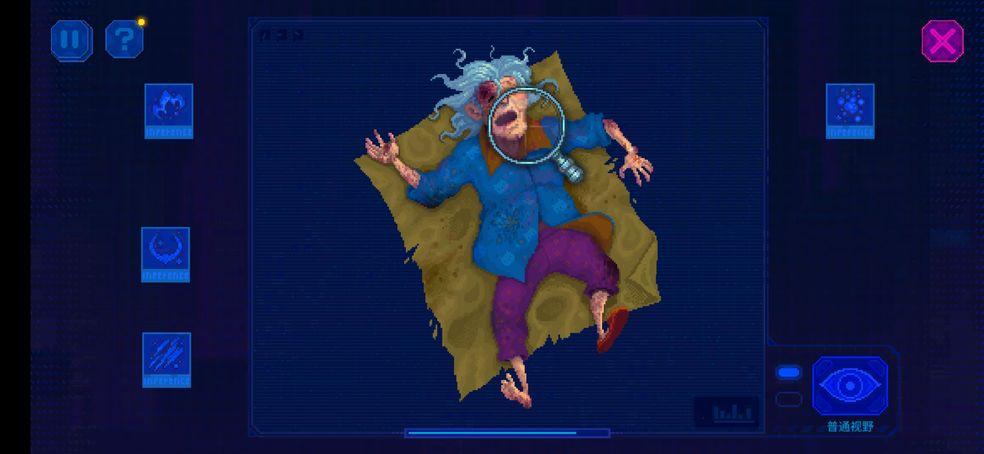 迷雾侦探老太太通关攻略 迷雾侦探老奶奶事件怎么过?截图