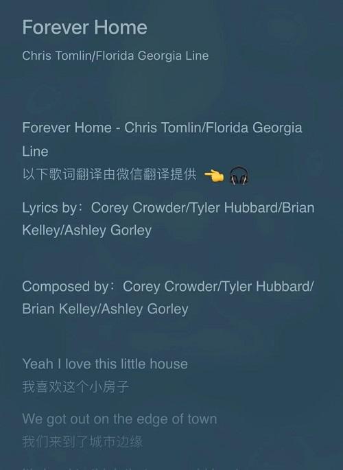 微信翻译联合QQ音乐推出AI歌词翻译功能 支持歌词翻译