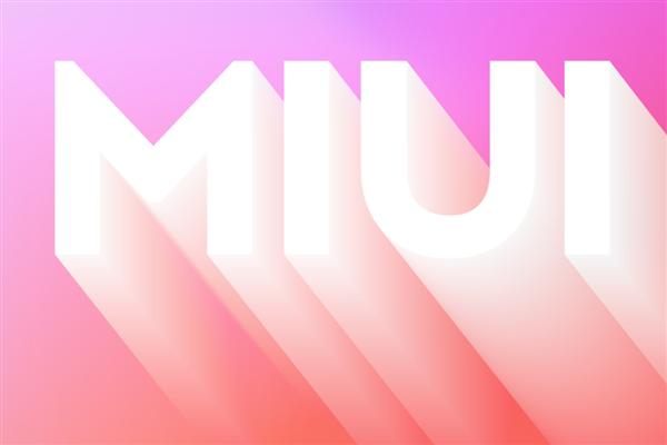 小米MIUI 13的文件APP界面的截图曝光:下半年登场截图