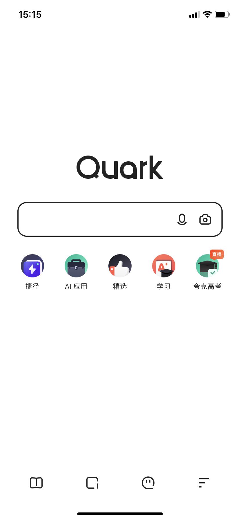 夸克高考模拟志愿怎么填?夸克填高考模拟志愿的教程