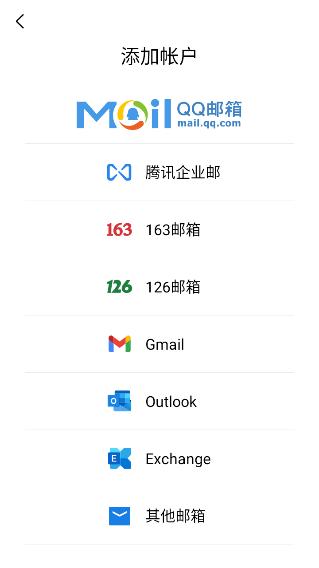 統信 UOS 應用商店安卓版上線新應用 微信/QQ雙端登錄/Office等應用截圖