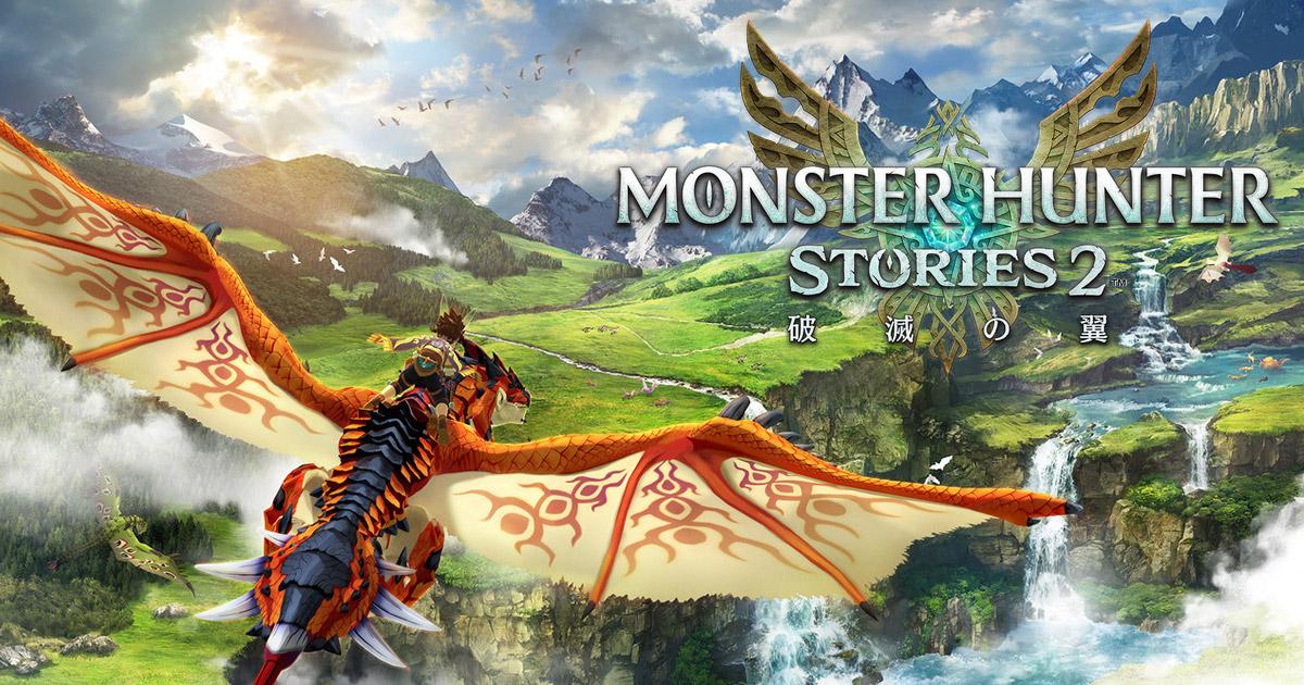 怪物猎人物语2第二章打法攻略 怪物猎人物语2破灭之翼第二章怎么打?
