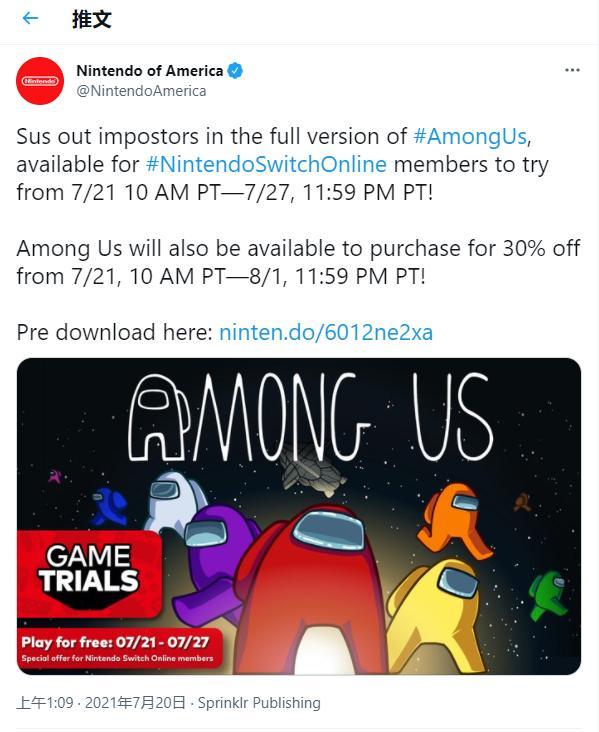 《我们之中》7月21日任天堂美服Switch Online会员限时免费试玩