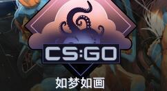 "《CS:GO》舉辦""如夢如畫""槍械皮膚設計大賽 獎池100萬美元"