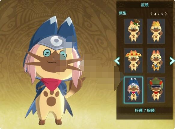 怪物猎人物语2月露躲猫猫在哪?怪物猎人物语2破灭之翼月露躲猫猫位置介绍