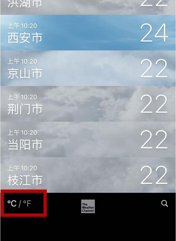 苹果手机如何更改天气温度显示?苹果天气温度显示更改方法截图