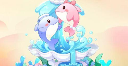 摩尔庄园手游粉海豚在哪里钓?摩尔庄园手游粉海豚位置介绍