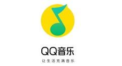 QQ音樂歌詞背景怎么設置?QQ音樂歌詞背景設置教程