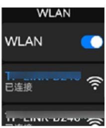 华为儿童手表4pro怎么连接WiFi?华为儿童手表4pro连接WiFi的方法步骤截图