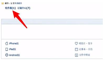 QQ怎么帮助好友找回账号?QQ帮助好友找回账号的方法