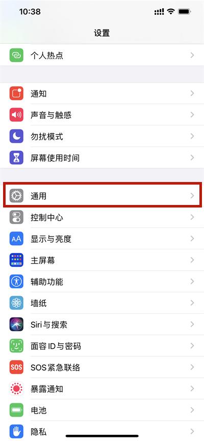 蘋果12在哪里看系統版本?蘋果12查看系統版本方法