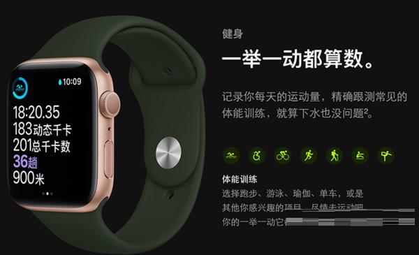 苹果手表充不进电是什么原因?苹果手表充不进电解决方法