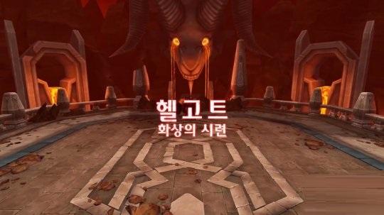 """韩服《疾风之刃》更新全新地图""""秘境"""""""