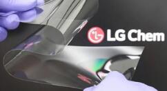 LG成功自研全新可折叠涂层材料 坚如玻璃 韧如塑料