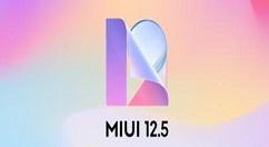 小米miui12更新了什么内容?小米miui12新内容介绍