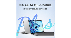 联想小新Air14酷睿版支持高刷吗?联想小新Air14酷睿版不支持高刷
