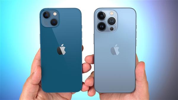 苹果今日正式开卖iPhone 13系列 售价5199元起