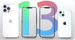 iPhone 13系列确定电池容量提高 手机重量和厚度有所牺牲