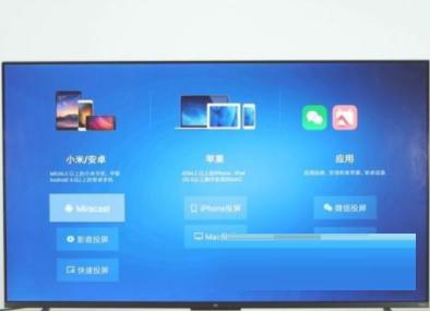 vivox70pro+怎么投屏到电视?vivox70pro+怎么投屏到电视教程截图