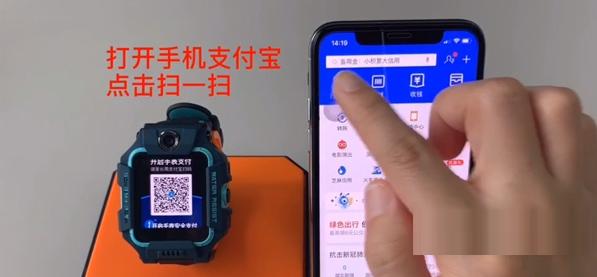 小天才电话手表z6支付宝怎么充值?小天才电话手表z6支付宝充值方法