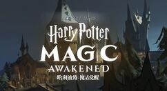 哈利波特魔法觉醒触发所有调查怎么达成?哈利波特魔法觉醒触发所有调查达成攻略