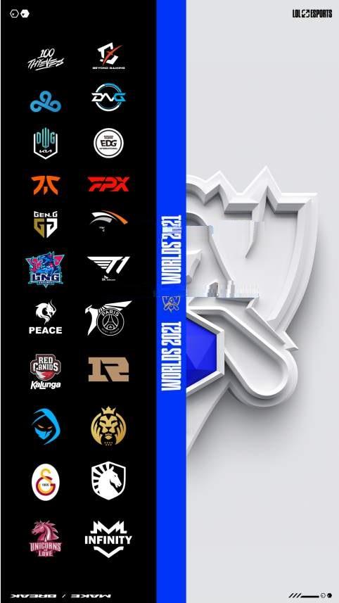 英雄联盟S11总决赛什么时候抽签分组?英雄联盟S11总决赛抽签分组时间介绍