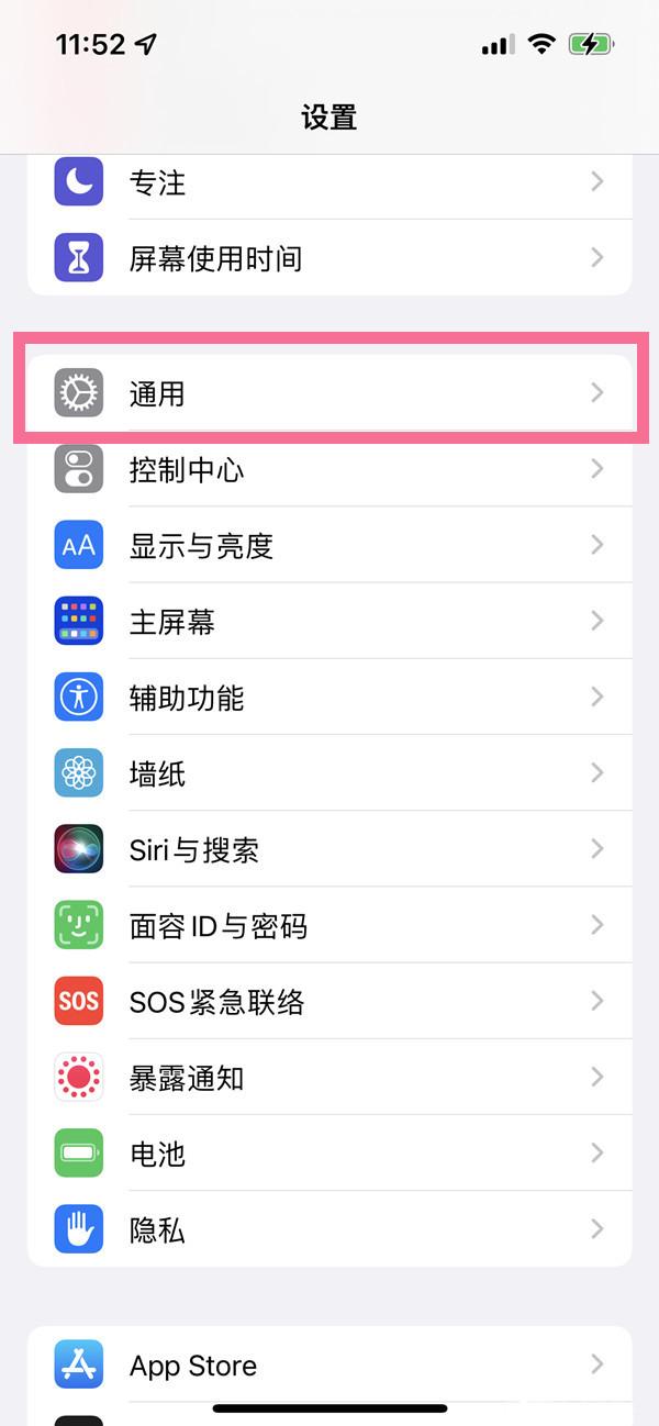 iphone13pro在哪里查看激活时间?iphone13pro查看激活时间操作方法