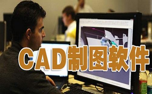 CAD专题