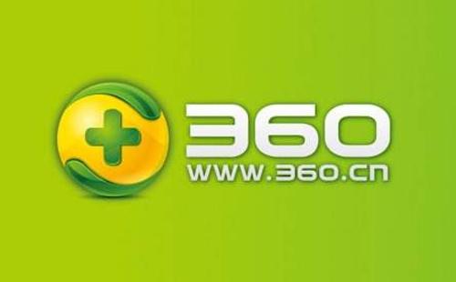 360安全卫士