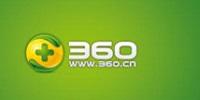 360軟件