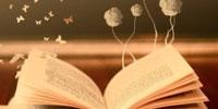读好书 用好读书软件
