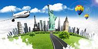 旅游出行app