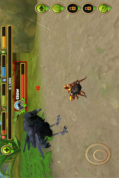 终极蝎子模拟器截图