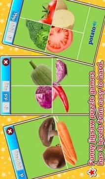 蔬菜单词图卡V2截图