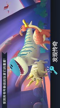 侏罗纪GO截图
