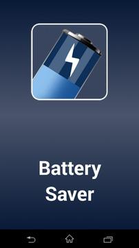 电池节能HD
