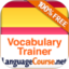 西班牙语词汇轻松学