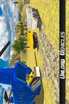 重型设备运输直升机截图