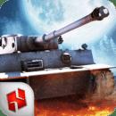 终极坦克大战2017