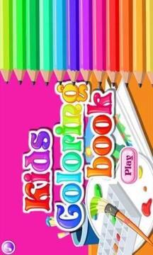 儿童填色画册截图