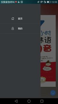 7小时掌握韩语40音截图
