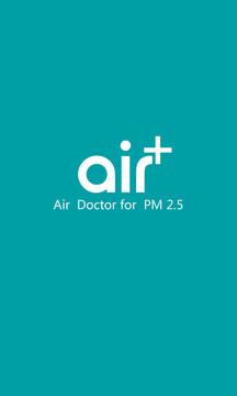 空气博士截图